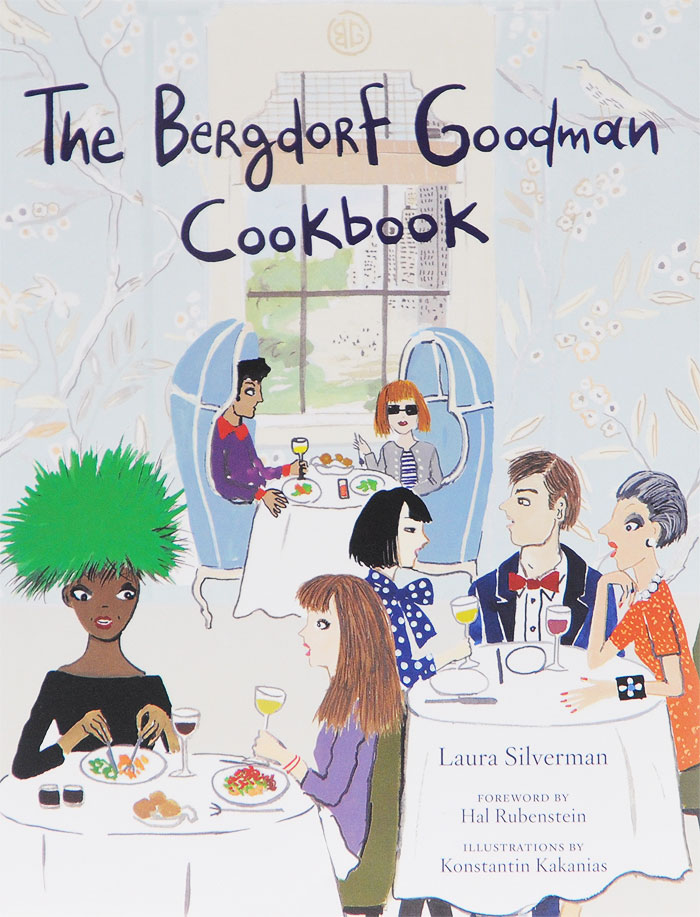 The Bergdorf Goodman Cookbook the ultimate children s cookbook