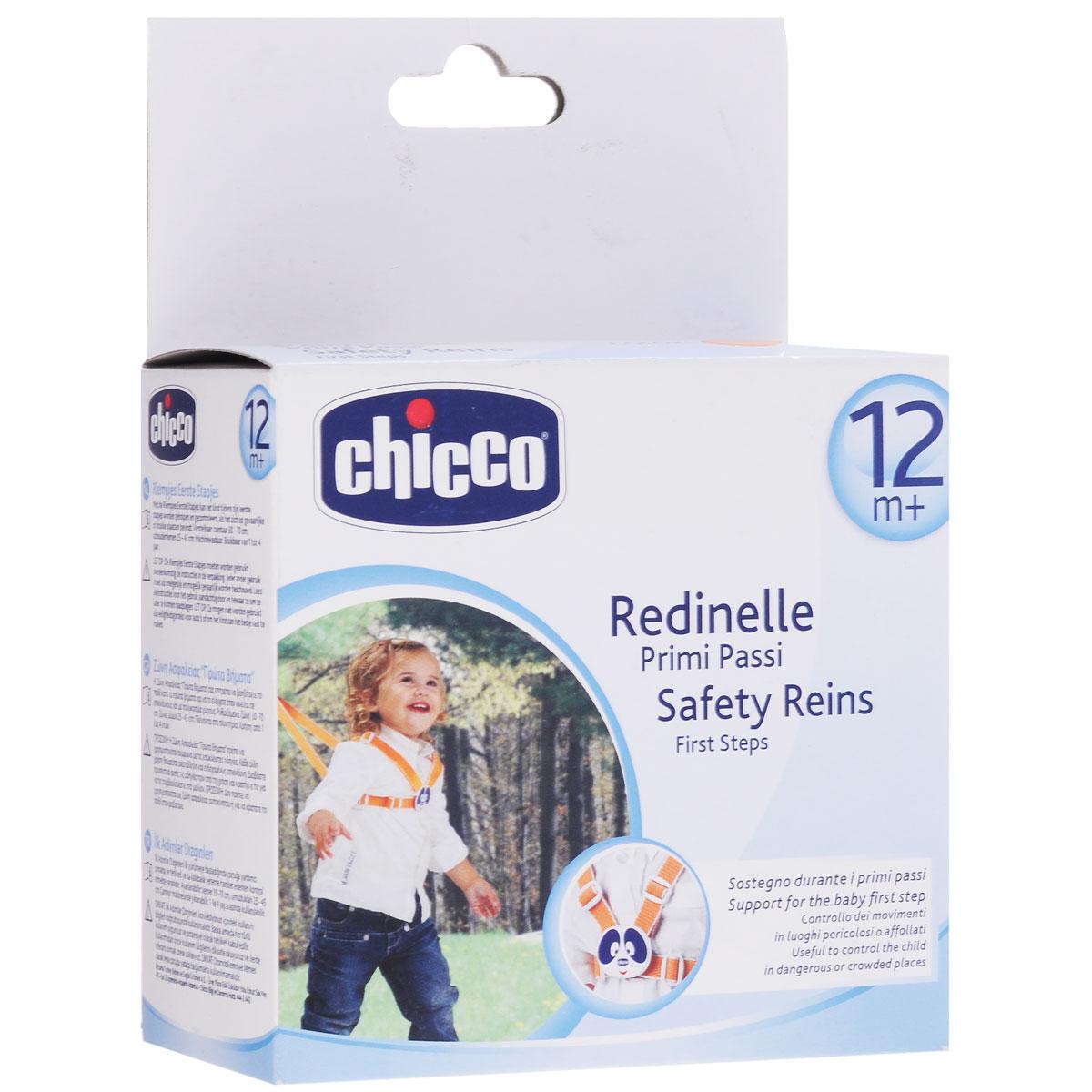 Поводок детский Chicco  Первые шаги , цвет: оранжевый -  Ходунки, прыгунки, качалки