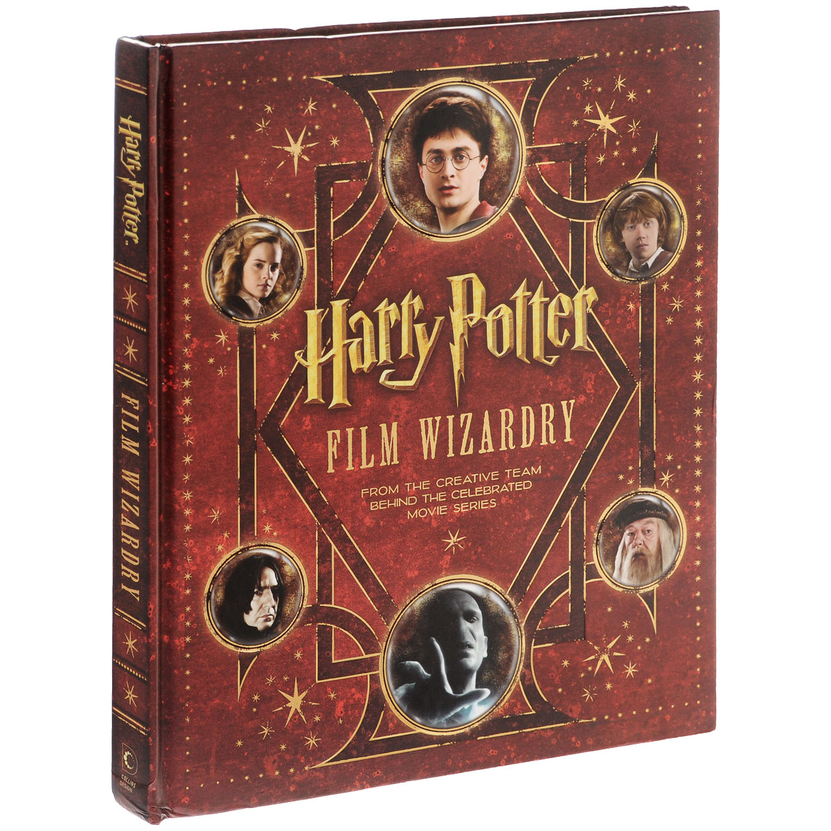 Harry Potter Film Wizardry potter b the beatrix potter collection volume one