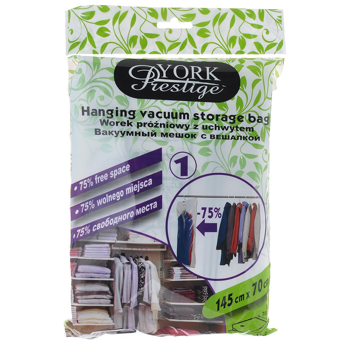 Вакуумный мешок York Prestige, с вешалкой, 145 см х 70 см9306Вакуумный мешок York Prestige позволит вам компактно хранить в шкафу куртки, плащи, пальто, пиджаки и блузки, при этом защищая их от влаги, пыли и вредных насекомых. Встроенная пластиковая вешалка помогает разместить сжатые вещи в шкафу, не складывая их и не занимая места на полках. После того, как вы поместите вещи в пакет, необходимо с помощью обычного пылесоса через специальный клапан откачать воздух - и ваши вещи теперь в надежных руках. Вакуумный пакет удобен как для компактного хранения, так и для перевозки вещей, в том числе в командировках и путешествиях.