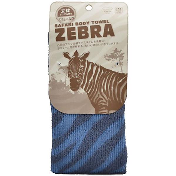 Marna Мочалка с ребристой текстурой Зебра Marna 1штB545BМочалка эффективно адсорбирует любые загрязнения при использовании минимального количества мыла или геля для душа.Обладает повышенным пенообразованием. Состав: нейлон.