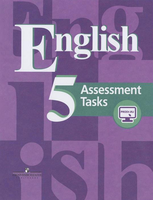 English 5: Assessment Tasks / Английский язык. 5 класс. Контрольные задания