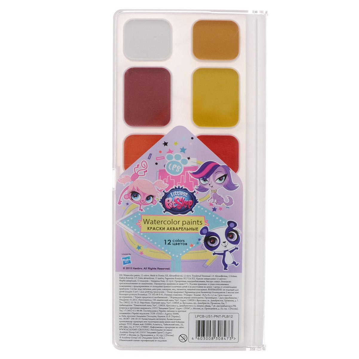 Краски акварельные медовые Littlest Pet Shop, 12 цветовLPCB-US1-PNT-PLB12Медовые акварельные краски Littlest Pet Shop идеально подойдут для детского художественного творчества, изобразительных и оформительских работ. Краски легко размываются, создавая прозрачный цветной слой, легко смешиваются между собой, не крошатся и не смазываются, быстро сохнут. В набор входят краски 12 ярких насыщенных цветов и оттенков.В процессе рисования у детей развивается наглядно-образное мышление, воображение, мелкая моторика рук, творческие и художественные способности, вырабатывается усидчивость и аккуратность.