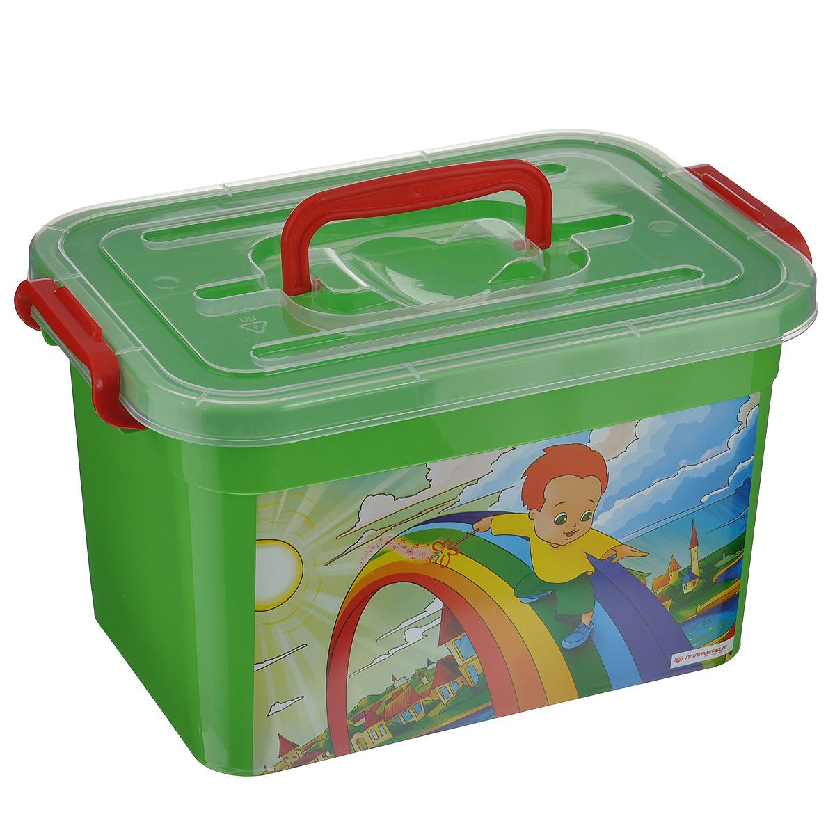 Ящик для игрушек Полимербыт Радуга, цвет: салатовый, 6,5 л ящик для игрушек полимербыт микки маус цвет синий 6 5 л