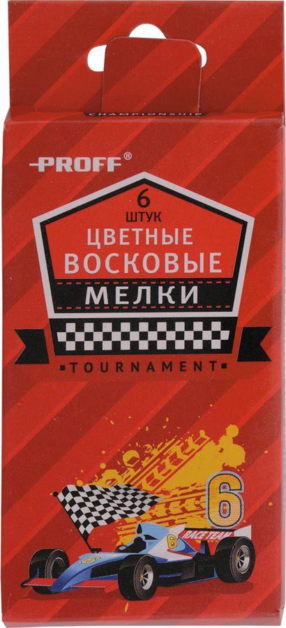 Мелки школьные восковые 06 цветов Proff. Racing в картонной коробке с европодвесом