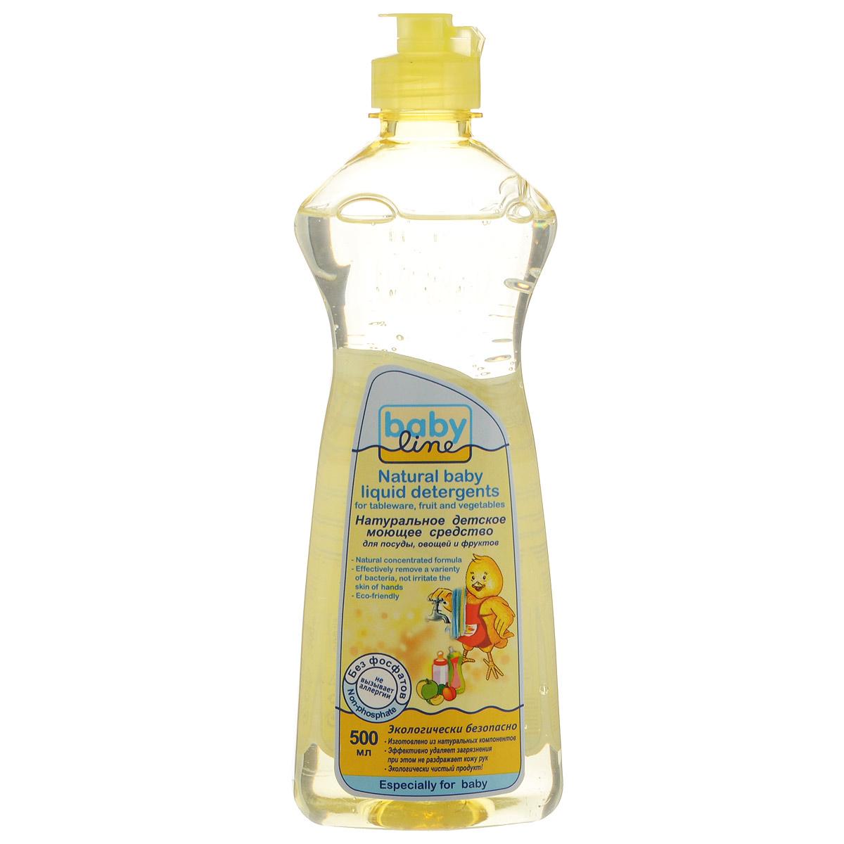 BabyLine Детское моющее средство для посуды, овощей и фруктов, 500 млDB040Натуральное детское моющее средство BabyLine изготовлено из натурального сырья и компонентов, используемых в производстве продуктов питания, поэтому полностью безопасно для младенцев с первых дней жизни. Средство на травяной основе эффективно и деликатно удаляет пищевые загрязнения и бактерии с детской посуды, сосок и т.п. Без фосфатов, не вызывает аллергии. Экологически чистый продукт.Способ применения: нанести несколько капель на губку, удалить загрязнение и ополосните водой. Для мытья овощей и фруктов разбавьте средство водой, размешайте и замочите продукты на 3 минуты, затем аккуратно ополосните их кипяченной водой. Товар сертифицирован.