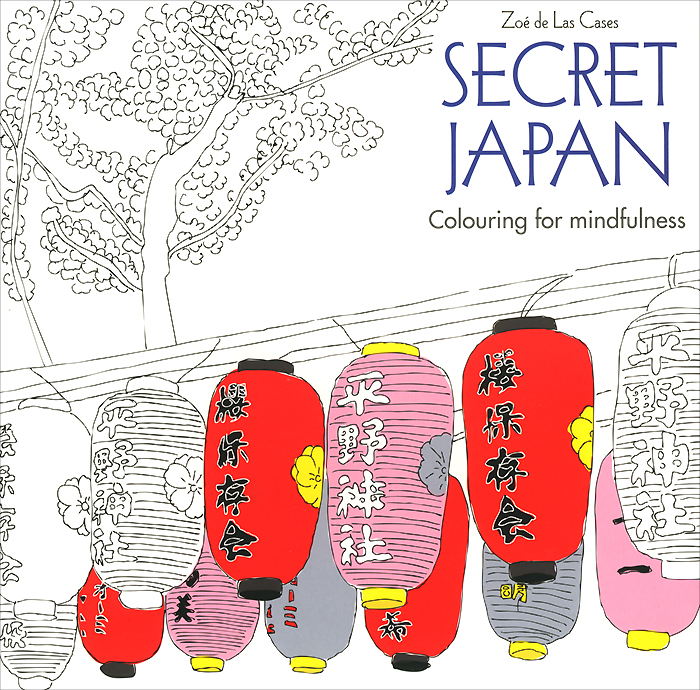 Secret Japan: Colouring for Mindfulness malcolm kemp extreme events robust portfolio construction in the presence of fat tails isbn 9780470976791