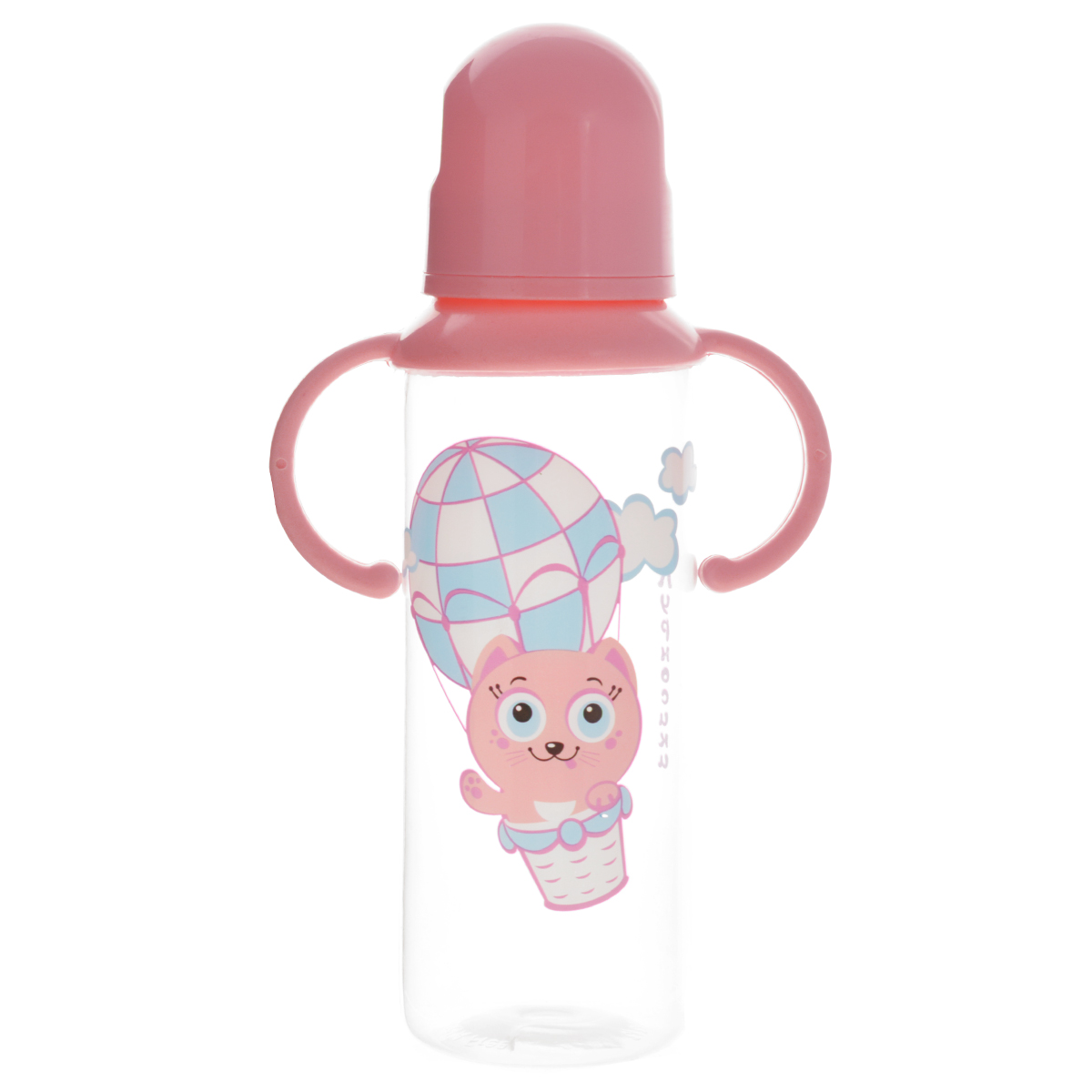 Бутылочка пластиковая Курносики Друзья-путешественнки, цвет: розовый, 250 мл курносики бутылочка