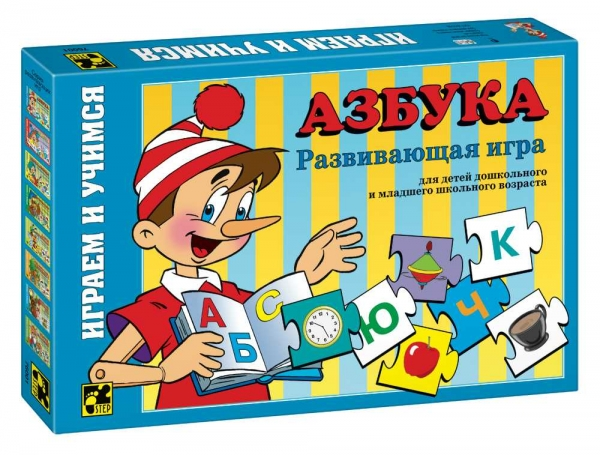 Step Puzzle Обучающая игра Азбука игра step puzzle юный парфюмер 76307