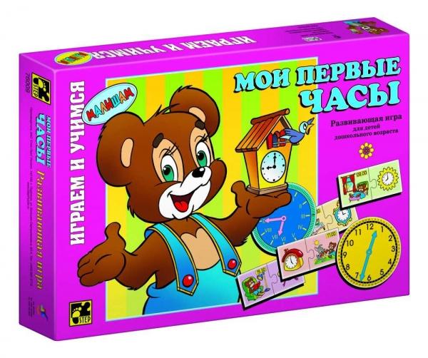 Step Puzzle Развивающая игра Мои первые часы eowyn kerr insight guides rome step by step