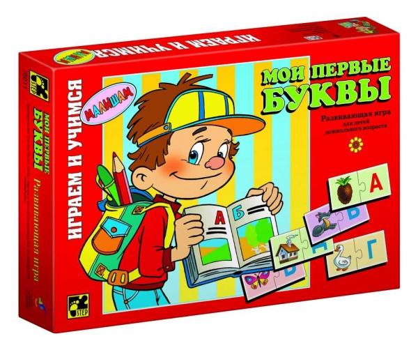 Step Puzzle Развивающая игра Мои первые буквы игра step puzzle юный парфюмер 76307