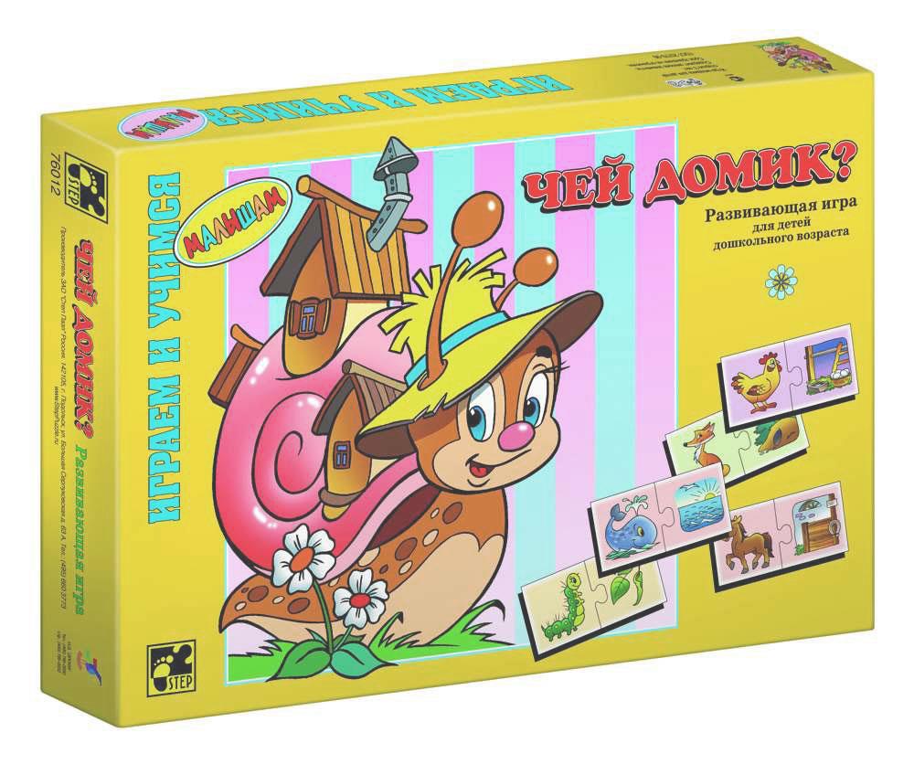 Step Puzzle Развивающая игра Чей домик?