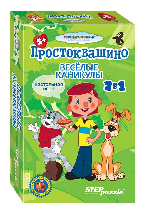 Настольная игра Простоквашино Веселые каникулы игры для малышей step puzzle настольная игра дорожные знаки page 4