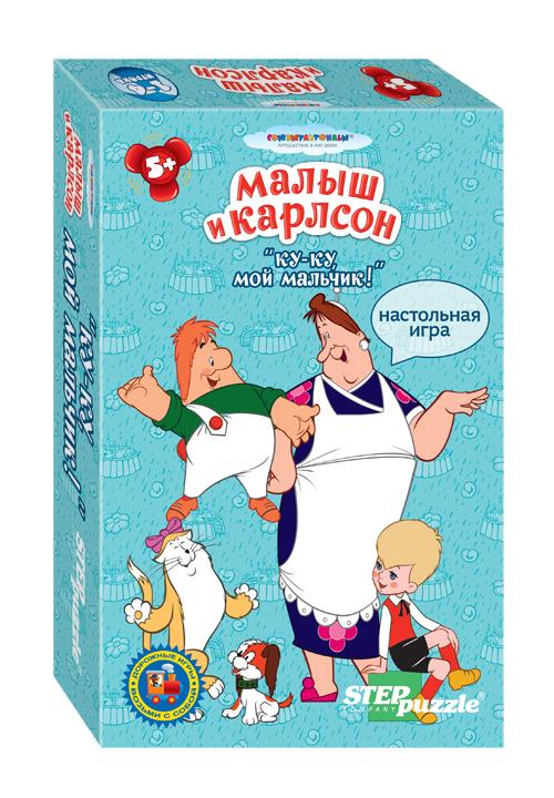 Step Puzzle Обучающая игра Малыш и Карлсон Ку-ку мой мальчик игра step puzzle юный парфюмер 76307
