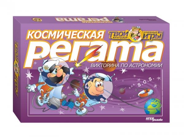 Step Puzzle Викторина по астрономии Космическая регата настольные игры step puzzle настольные игры 55 лучших игр мира