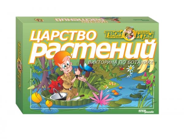 Step Puzzle Викторина Царство растений игрушка тридевятое царство читаем по слогам р26904
