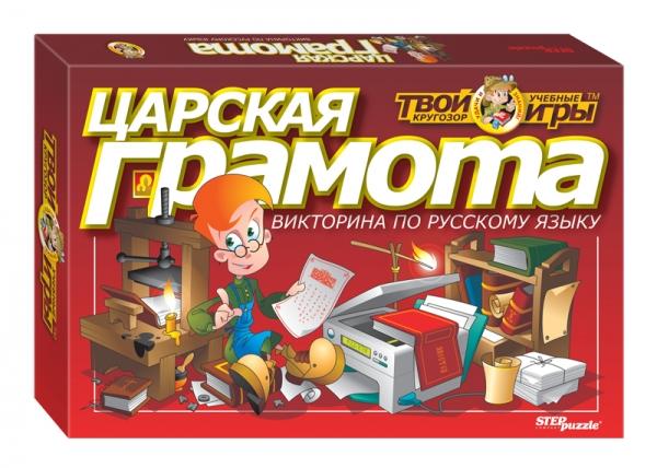 Step Puzzle Викторина по русскому языку Царская грамота