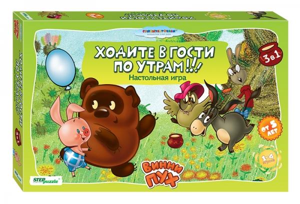 Step Puzzle Обучающая игра Ходите в гости по утрам 3 в 1 настольные игры step puzzle настольные игры 55 лучших игр мира