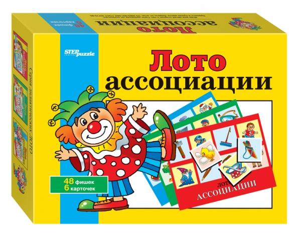 Step Puzzle Лото Ассоциации