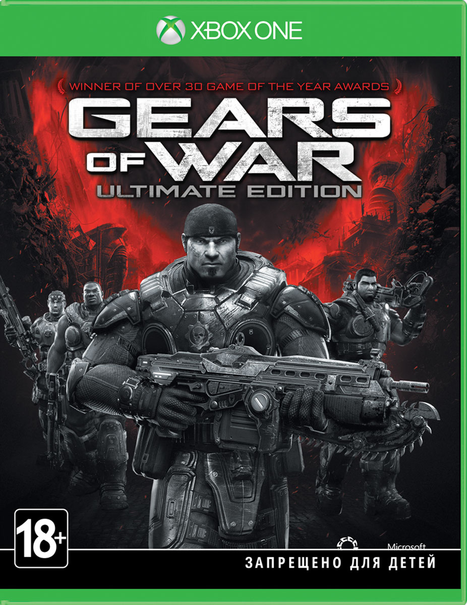 Gears of War. Ultimate Edition (Xbox One) майка классическая printio gears of war 2