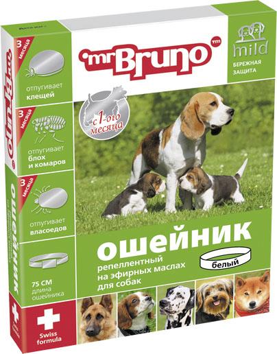 Ошейник для собак Мистер Бруно, репеллентный, цвет: белый, длина 75 смMB05-00770Ошейник репеллентный Мистер Бруно - безопасное и эффективное средство на основе натуральных эфирных масел цитронеллы и лаванды для отпугивания эктопаразитов собак. - блох; - клещей; - вшей; - власоедов; - летающих насекомых (комаров, мух, слепней). Свойства ошейника: - не влияет на активность животного и уход за ним;- водостойкий, не теряет своих свойств при намокании;- безопасный для человека и животных;- без ограничений по физиологическому состоянию.Рекомендуется для следующих животных: - щенков с 4-х недельного возраста;- больных или ослабленных животных;- беременных и кормящих;- склонных к аллергии собак.Активные компоненты: - эфирное масло цитронеллы; - эфирное масло лаванды. Длина ошейника: 75 см. Товар сертифицирован.