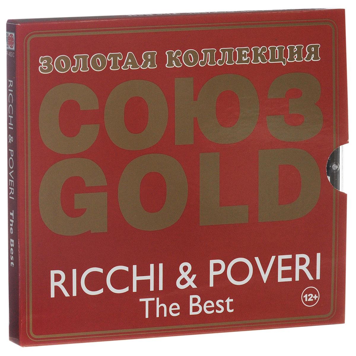 СОЮЗ Gold: Ricchi & Poveri. The Best