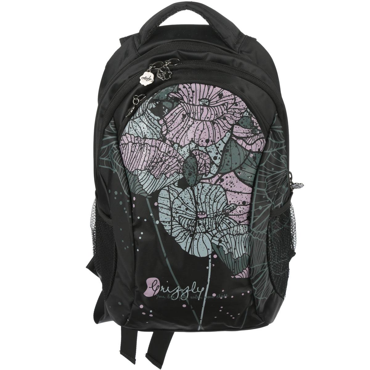 Рюкзак детский Grizzly, цвет: черный. RD-531-1RD-531-1/3Рюкзак женский с двумя отделениями, с передним карманом на молнии, боковыми карманами из сетки, внутренним карманом-пеналом, с жесткой спинкой с мягкими вставками, укрепленными лямками, ручкой для переноски