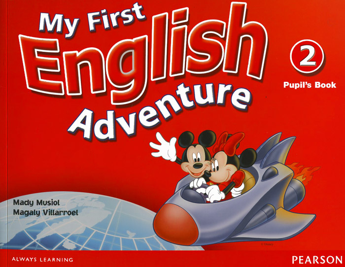 My First English Adventure 2: Pupil's Book english adventure level 4 pipil s book