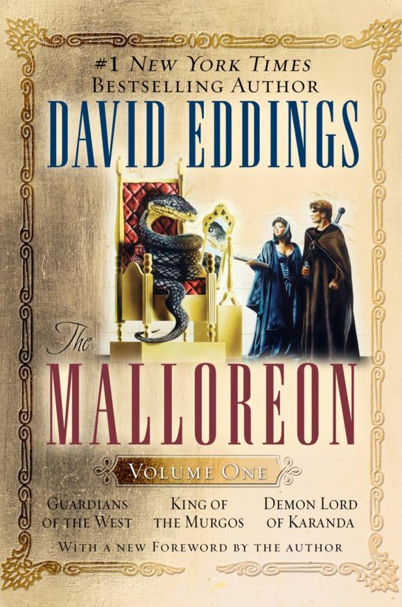 The Malloreon Volume One quicktime toolkit volume one