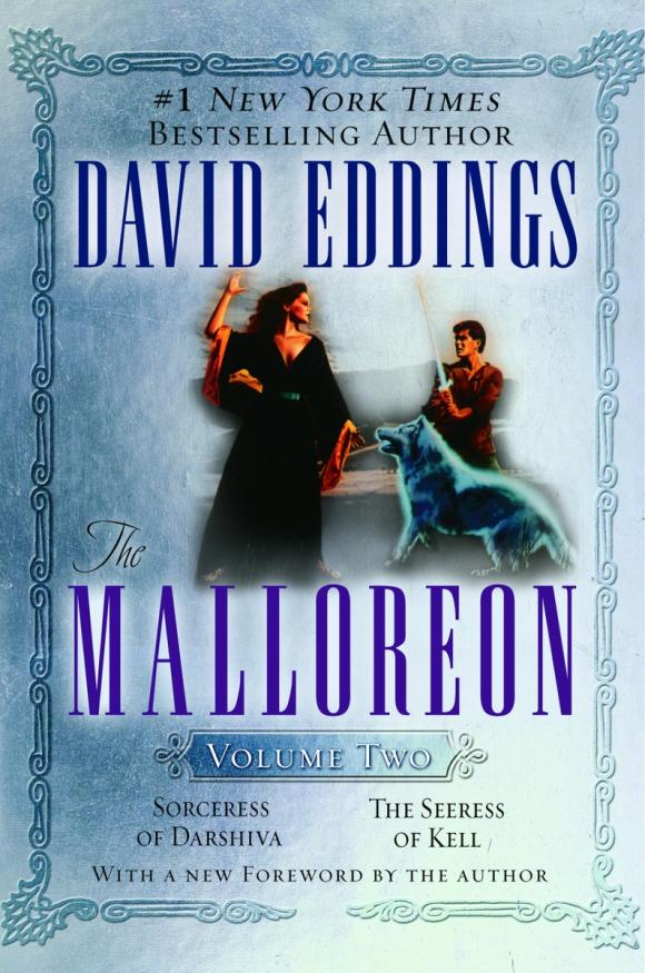The Malloreon Volume Two bischoffd the complete aliens omnimbus volume two