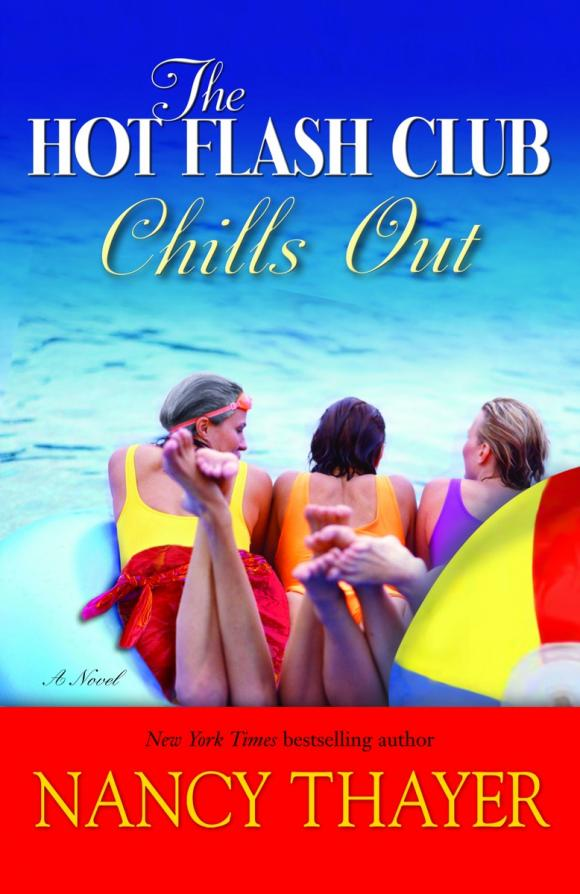 The Hot Flash Club Chills Out the hot flash club chills out