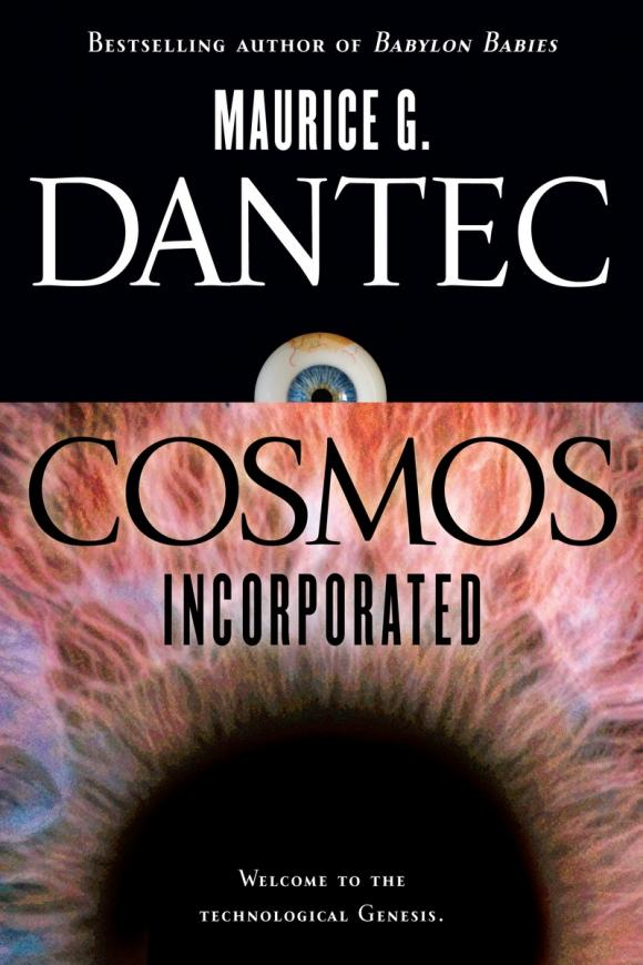 Cosmos Incorporated