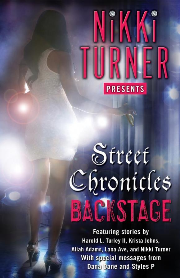 Backstage книги рипол классик лестница в небо краткая версия