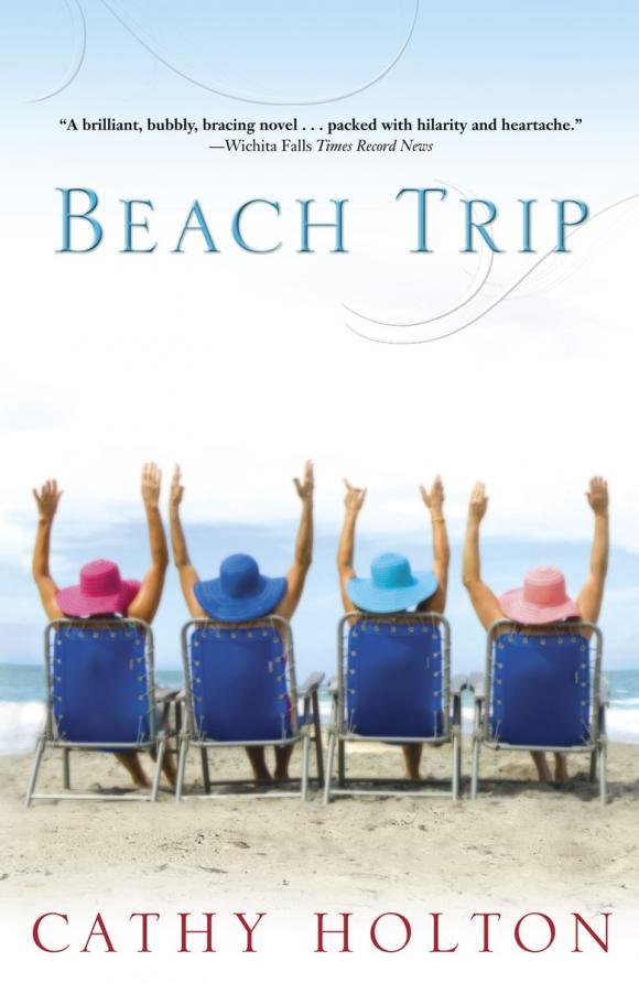 Beach Trip beach trip