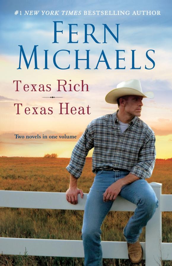 все цены на Texas Rich/Texas Heat онлайн