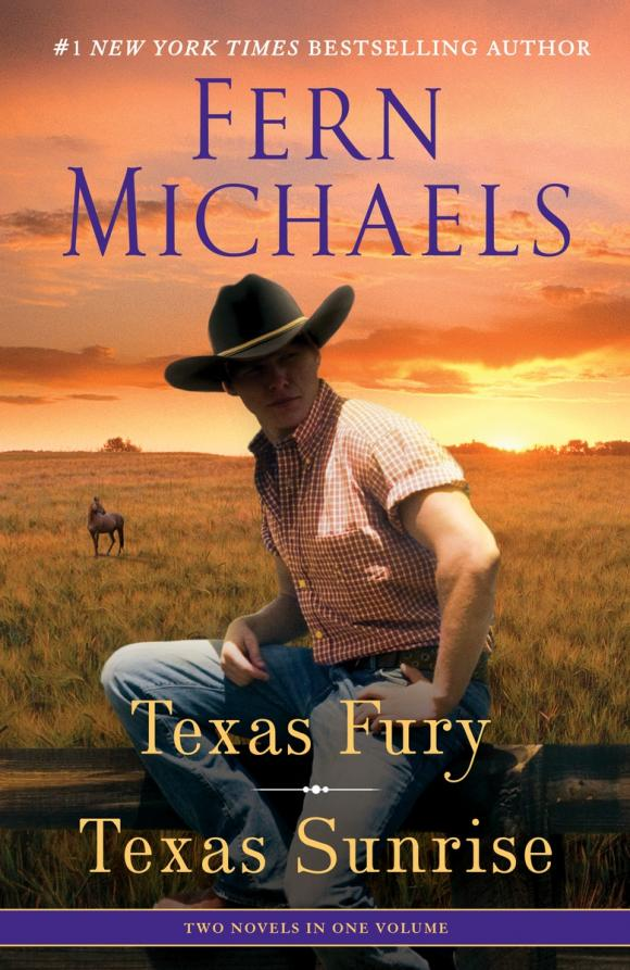 все цены на Texas Fury/Texas Sunrise онлайн