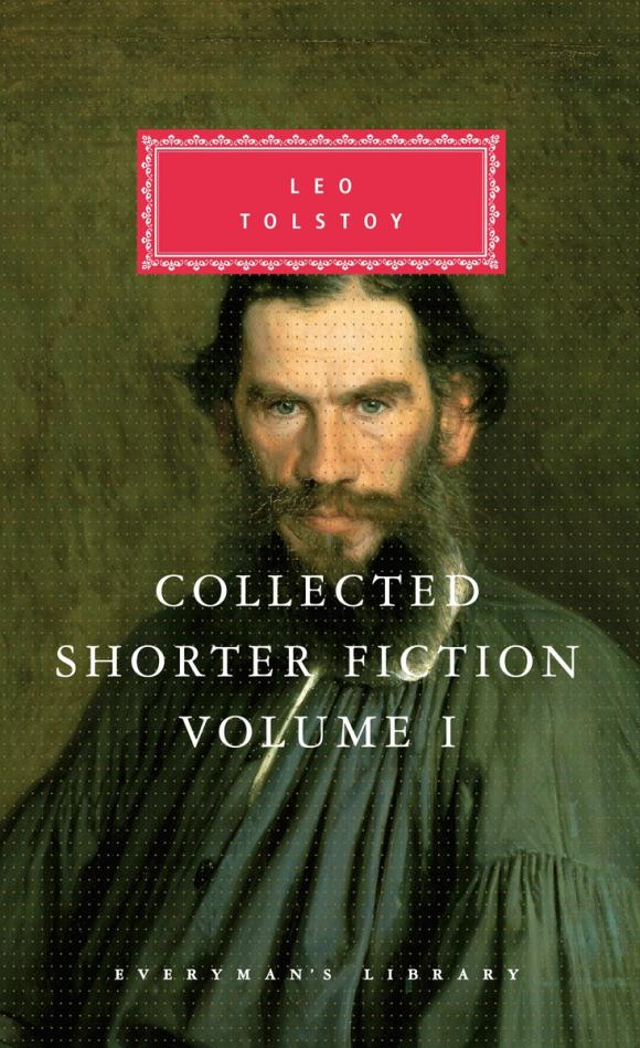 Collected Shorter Fiction, vol. 1 абажур bohemia ivele арт sh3