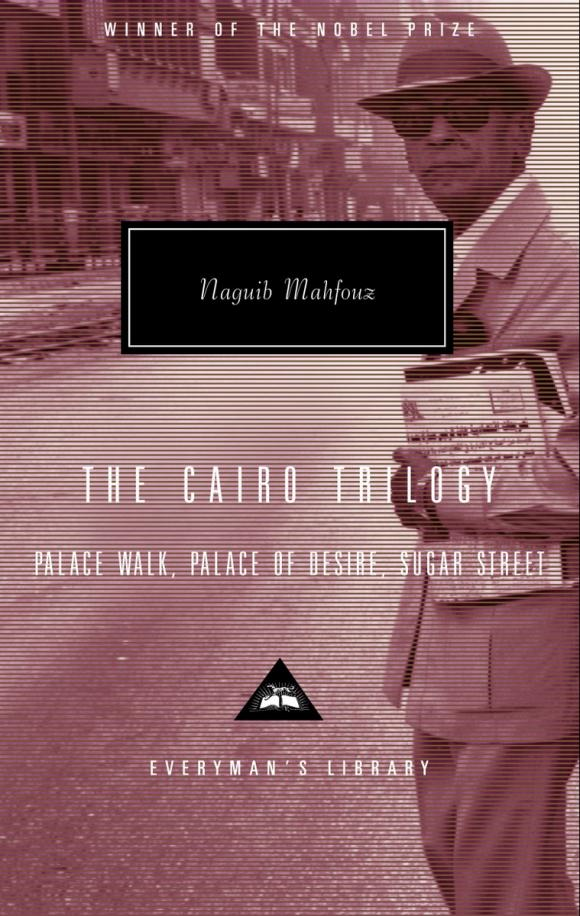 The Cairo Trilogy елена