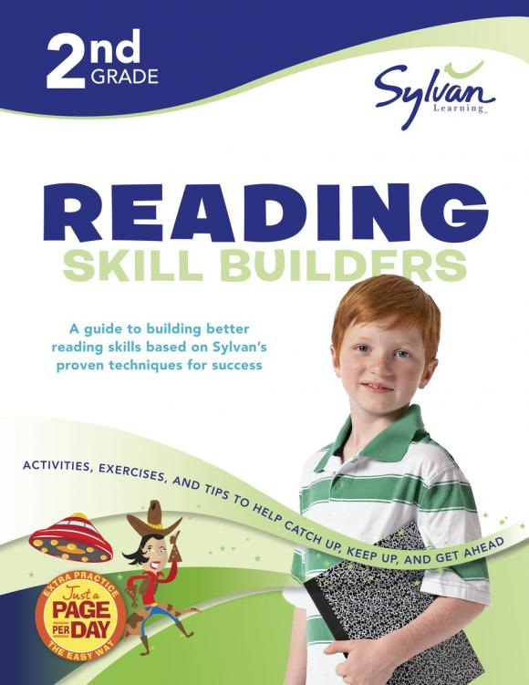 Second Grade Reading Skill Builders (Sylvan Workbooks) купить g skill