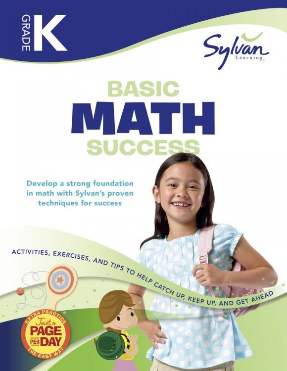 Kindergarten Basic Math Success (Sylvan Workbooks) third grade basic math success sylvan workbooks