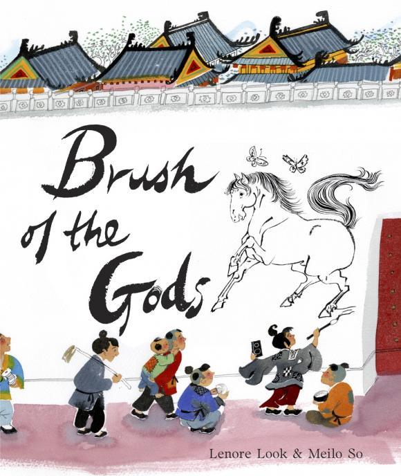 Brush of the Gods gods of nabban