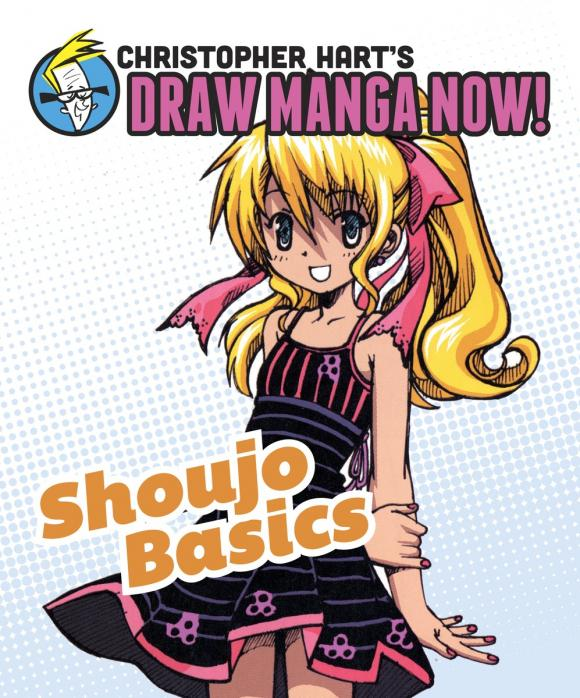 Shoujo Basics: Christopher Hart's Draw Manga Now! сковорода moneta salvaenergia 28см алюмин антиприг пок е