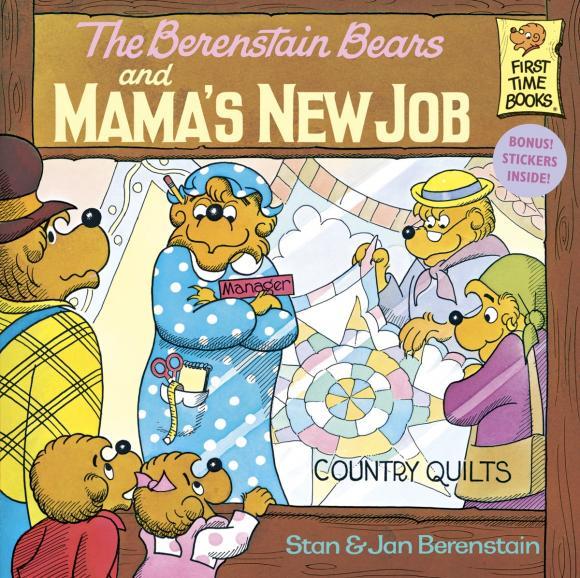 The Berenstain Bears and Mama's New Job care bears