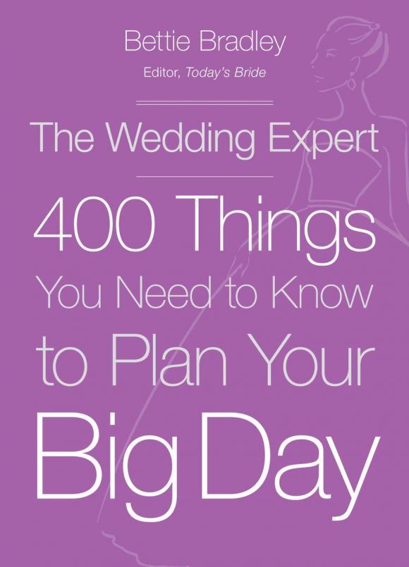 The Wedding Expert набор инструментов квалитет ндм 105