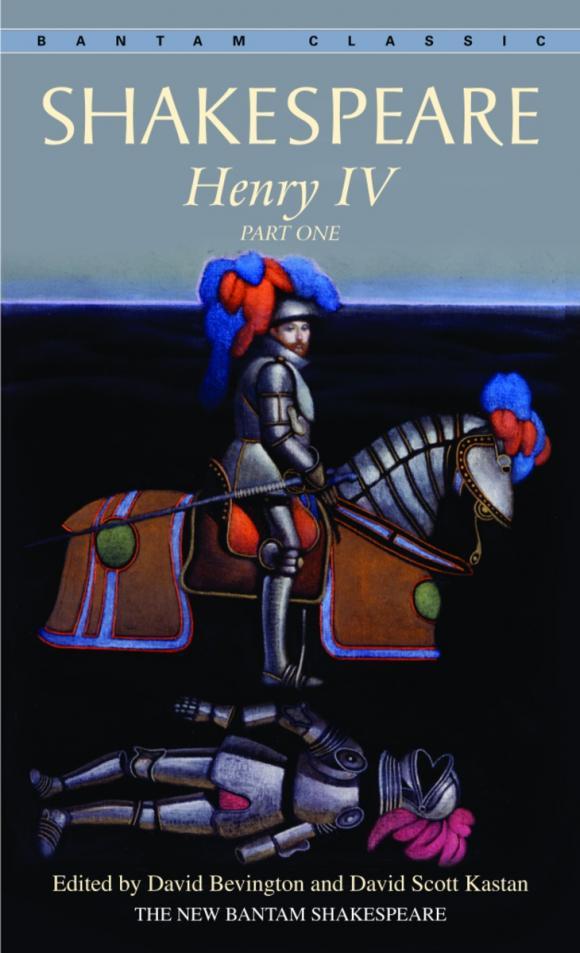 Henry IV, Part One византийская армия iv xiiвв