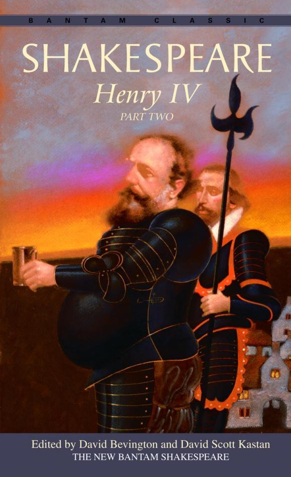 Henry IV, Part Two византийская армия iv xiiвв