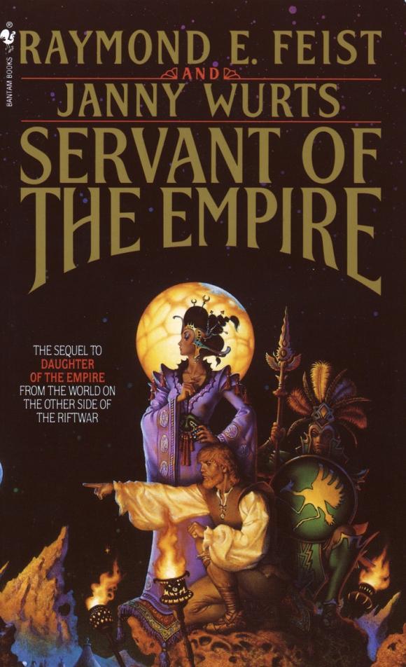 Servant of the Empire empire of the sun empire of the sun ice on the dune