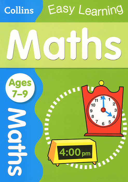 Maths: Ages 7-9
