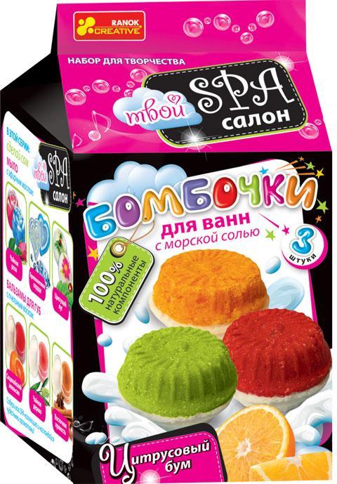 Ranok Набор для изготовления косметики Бомбочки для ванн Цитрусовий бум