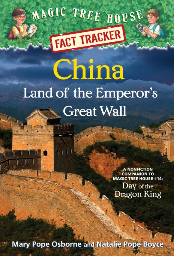 Magic Tree House Fact Tracker #31: China: Land of the Emperor's Great Wall land of great image